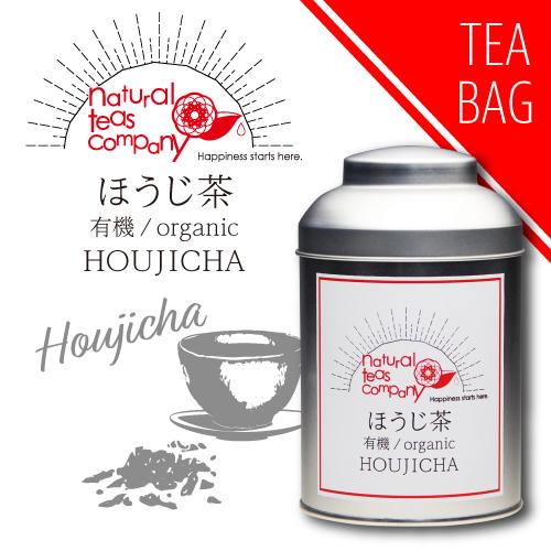 有機焙じ茶